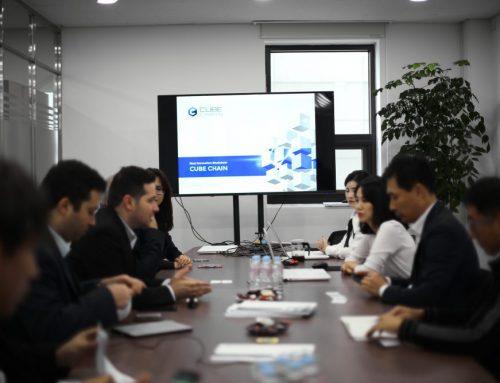 [KR]  큐브시스템, 토산(TOSAN)그룹 대상 블록체인 기술 설명회 진행